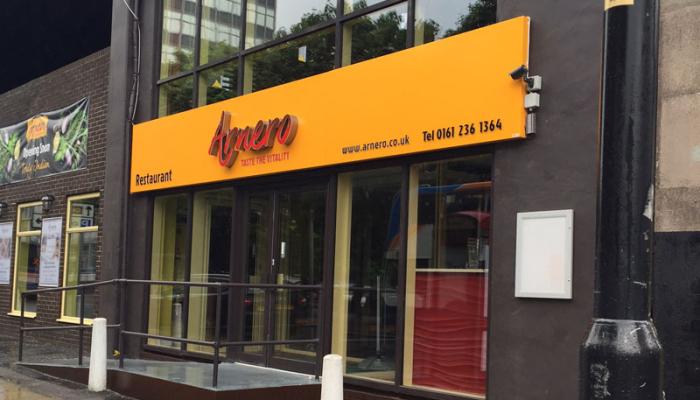 Szechuan Kitchen Nyc: Restaurants Near Manchester